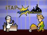 ชาววิทย์ชิดชาวบ้าน ตอน iTAP ไขปัญหาอุตสาหกรรม