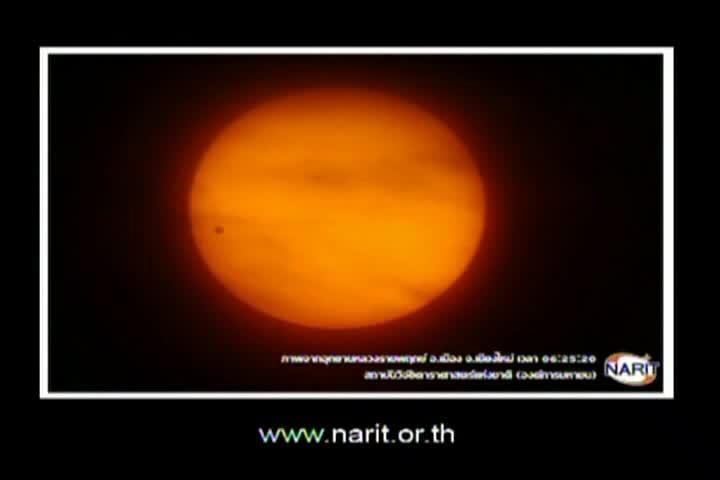 Science News – 2012/08/10