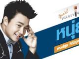 Special Interviews: สัมภาษณ์ คุณพงศ์สุข หิรัญพฤกษ์