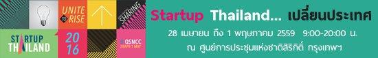 Startup Thailand 2016
