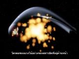 ฮับเบิลคาสท์ : ไขปริศนาจักรวาลกับฮับเบิล ตอนที่ 5 : ฮับเบิลค้นพบวงแหวนของสสารมืด