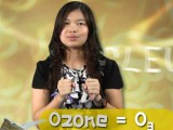 ศัพท์วิทย์กึ่งสำเร็จรูป – โอโซน (Ozone)