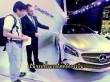 สวัสดีสาระวิทย์ ตอน The 34th Bangkok International Motor Show