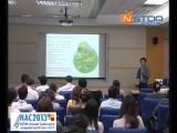อุตสาหกรรมพลังงานและเคมีชีวภาพ (Biorefinery)