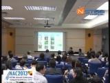 ศักยภาพและอนาคต ของอุตสาหกรรมพลังงาน และอุตสาหกรรมเคมีชีวภาพในประเทศไทย