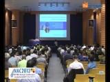 จากปาล์มน้ำมัน สู่ น้ำมันปาล์ม :  วิกฤตหรือโอกาสในการเข้าสู่ประชาคมเศรษฐกิจอาเซียน