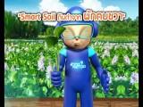 พลังวิทย์ คิดเพื่อคนไทย ตอน Smart Soil ดินดำจากผักตบชวา