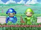 พลังวิทย์ คิดเพื่อคนไทย ตอน จุลินทรีย์แลคติคเพื่อหมักผักกาดดองเปรี้ยว