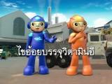 พลังวิทย์ คิดเพื่อคนไทย ตอน ไขอ้อยบรรจุวิตามินอี