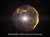 ฮับเบิลคาสท์ : ไขปริศนาจักรวาลกับฮับเบิล ตอนที่ 68 : กล้องฮับเบิลคือยานย้อนเวลา