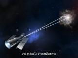 ฮับเบิลคาสท์ : ไขปริศนาจักรวาลกับฮับเบิล ตอนที่ 71 : เห็นแสงก้องรอบ ๆ ดาวฤกษ์ RS Puppis