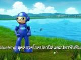 พลังวิทย์ คิดเพื่อคนไทย ตอน blueAmp ชุดตรวจโรคปลานิลและปลาทับทิม