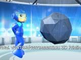 พลังวิทย์ คิดเพื่อคนไทย ตอน สวทช. ชวนร่วมประกวดออกแบบ 3D Printing