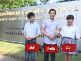 รายการ Disney Club ตอนพิเศษ อุทยานวิทยาศาสตร์ประเทศไทย สวทช.