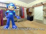 พลังวิทย์ คิดเพื่อคนไทย ตอน กำจัดเชื้อโรคได้ยาวนานด้วย Silver Nano