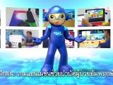 พลังวิทย์ คิดเพื่อคนไทย ตอน ฝึกฝน: เกมแอนิเมชันช่วยบำบัดผู้ป่วยอัมพฤกษ์