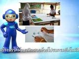 พลังวิทย์ คิดเพื่อคนไทย ตอน สร้างสรรค์ผ้าบาติกสวยด้วยโปรแกรมอัตโนมัติ
