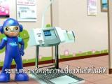 พลังวิทย์ คิดเพื่อคนไทย ตอน ระบบตรวจวัดสุขภาพเบื้องต้นอัตโนมัติ