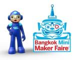 พลังวิทย์ คิดเพื่อคนไทย ตอน Bangkok Mini Maker Fair
