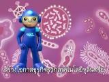 พลังวิทย์ คิดเพื่อคนไทย ตอน สร้างโอกาสธุรกิจจากเทคโนโลยีจุลินทรีย์