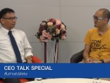 CEO Talk Special ตอน คุณไผท ผดุงถิ่น, Builk.com
