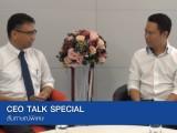 CEO Talk Special ตอน คุณวัชระ เอมวัฒน์, บริษัท คอมพิวเตอร์โลจี จำกัด