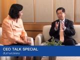 CEO Talk Special ตอน คุณเทวินทร์ วงศ์วานิช, บริษัท ปตท.สำรวจและผลิตปิโตรเลียม จำกัด