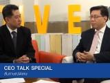 CEO Talk Special ตอน ดร.วรพล โสคติยานุรักษ์, สำนักงานคณะกรรมการกำกับหลักทรัพย์และตลาดหลักทรัพย์