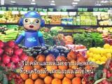 พลังวิทย์ คิดเพื่อคนไทย ตอน บริโภคผักและผลไม้อย่างปลอดภัย ด้วยเครื่องล้างผักและผลไม้โอโซน