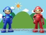 พลังวิทย์ คิดเพื่อคนไทย ตอน แม่ฮ่องสอนไอทีวัลเล่ย์ สร้างงาน สร้างสุขสู่ท้องถิ่น
