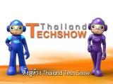 พลังวิทย์ คิดเพื่อคนไทย ตอน หิ้งสู่ห้าง Thailand Tech Show