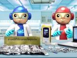 พลังวิทย์ คิดเพื่อคนไทย ตอน NECTEC SERS Chips ช่วยงานพิสูจน์เอกลักษณ์สารเคมี
