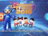พลังวิทย์ คิดเพื่อคนไทย ตอน มหกรรมประกวดเทคโนโลยีสารสนเทศแห่งประเทศไทย ครั้งที่ 15