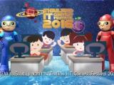พลังวิทย์ คิดเพื่อคนไทย ตอน STEM to Startup จากงาน Thailand IT Contest Festival 2016