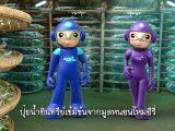 พลังวิทย์ คิดเพื่อคนไทย ตอน ปุ๋ยน้ำอินทรีย์เข้มข้นจากมูลหนอนไหมอีรี่