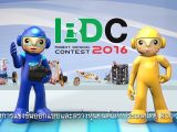 พลังวิทย์ คิดเพื่อคนไทย ตอน โครงการแข่งขันออกแบบและสร้างหุ่นยนต์แห่งประเทศไทย RDC 2016