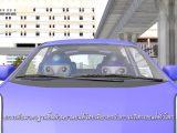 พลังวิทย์ คิดเพื่อคนไทย ตอน ยกระดับมาตรฐานชิ้นส่วนยานยนต์ไทย เพื่อรองรับการผลิตรถยนต์ทั่วโลก