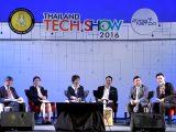 บัญชีนวัตกรรมไทย : เข้าถึงตลาดภาครัฐ มาตรฐานก้าวไกล เพื่ออุตสาหกรรมไทยยุค 4.0