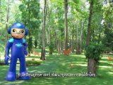 พลังวิทย์ คิดเพื่อคนไทย ตอน ขับเคลื่อนยุทธศาสตร์ พัฒนาอุตสาหกรรมไม้สักไทย