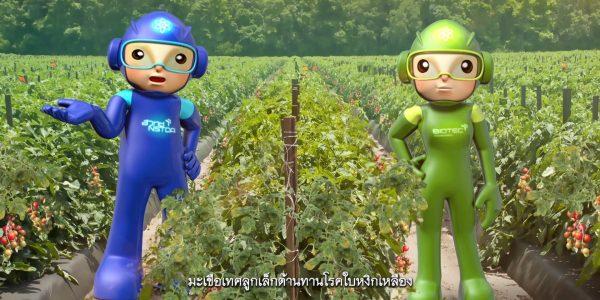 พลังวิทย์ คิดเพื่อคนไทย ตอน มะเขือเทศลูกเล็กต้านทานโรคใบหงิกเหลือง