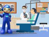พลังวิทย์ คิดเพื่อคนไทย ตอน มอบเดนตีสแกน 2.0 ใช้จริงในโรงพยาบาล