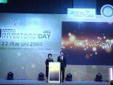พิธีเปิดงาน NSTDA Investors' Day 2017