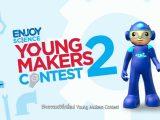 พลังวิทย์ คิดเพื่อคนไทย ตอน กิจกรรมเวิร์กช็อป Young Makers Contest