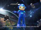 พลังวิทย์ คิดเพื่อคนไทย ตอน การประชุมวิชาการนานาชาติด้านวิทยาศาสตร์อวกาศและการสำรวจอวกาศ