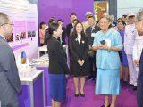 พิธีเปิดนิทรรศการเทิดพระเกียรติสมเด็จพระเทพรัตนราชสุดา ฯ สยามบรมราชกุมารีกับวิทยาศาสตร์และเทคโนโลยีไทย