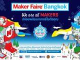 Maker Faire Bangkok 2019 ปล่อยพลังเมกเกอร์ในตัวคุณ
