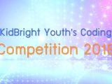 พลังวิทย์ คิดเพื่อคนไทย ตอน KidBright: Youth's Coding Competition 2018