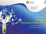 """การสัมมนา """"Plant Factory: A Revolution for Sustainable Modern Agriculture"""""""