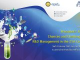 Presidents' Forum: Chances and Challenges of R&D Management in the 21st Century