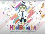 KidBright – จากจินตนาการสู่ความเป็นจริง